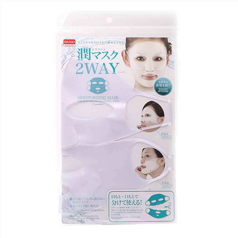 2WAY type Reusable Silicon Mask Cover for Sheet Prevent Evaporation