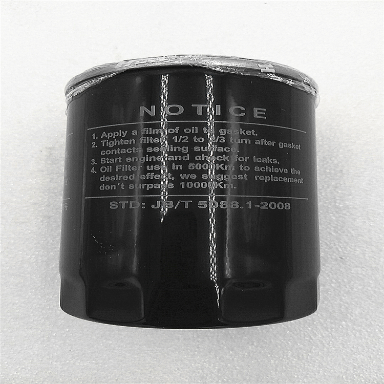 Wholesale and retail all kinds of new auto parts all types of high quality factory for you to build engine oil filter