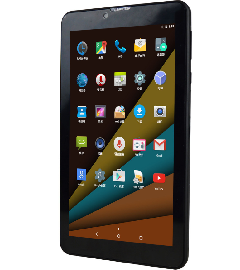 7 inch <strong>Tablet</strong> <strong>PC</strong> Android 7.0 MTK8163 Quad Core 1.3ghz 3gb RAM <strong>16gb</strong> ROM WiFi,7inch wifi android <strong>tablet</strong>