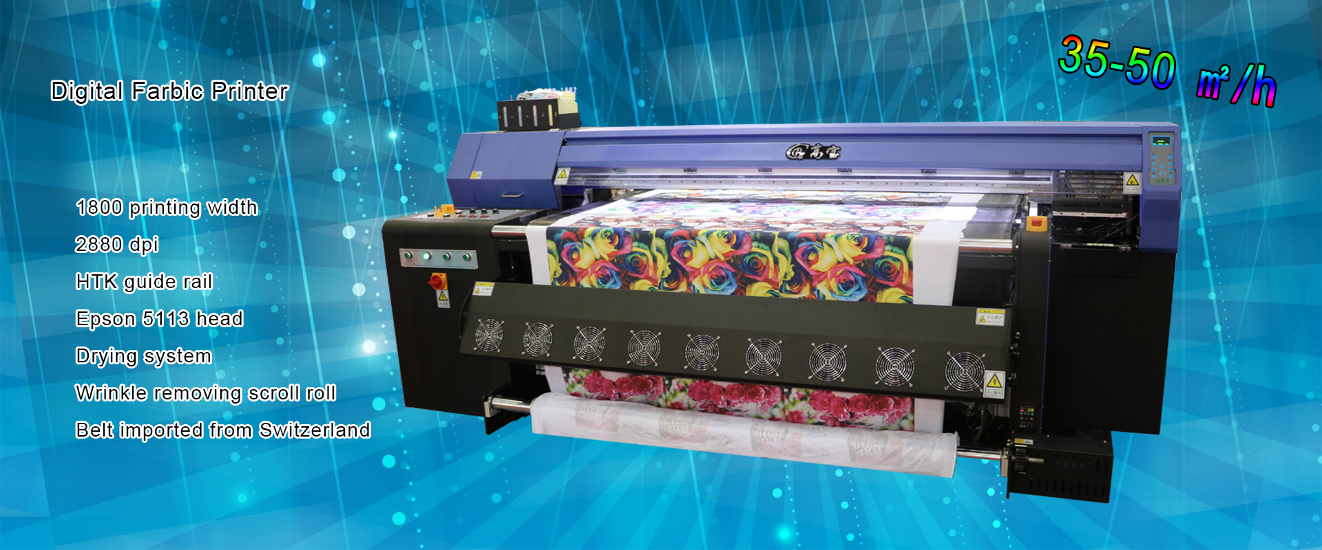 High Speed Stable Wide Format Inkjet Direct To Cotton Digital Printer