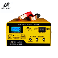 12V 15A motorcycle & Car Pulse Repair Battery Charger Lead acid Battery Charger temperature control 6V battery charger