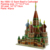 3D paper puzzle manufactory 1690 Sydney Opera House models decoration EPS foam children DIY education IQ jigsaw game Yiwu toys