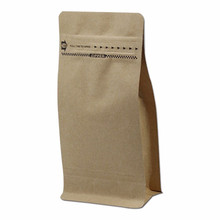 In stock wholesale coffee bean newest block bottom kraft <strong>paper</strong> packing bag