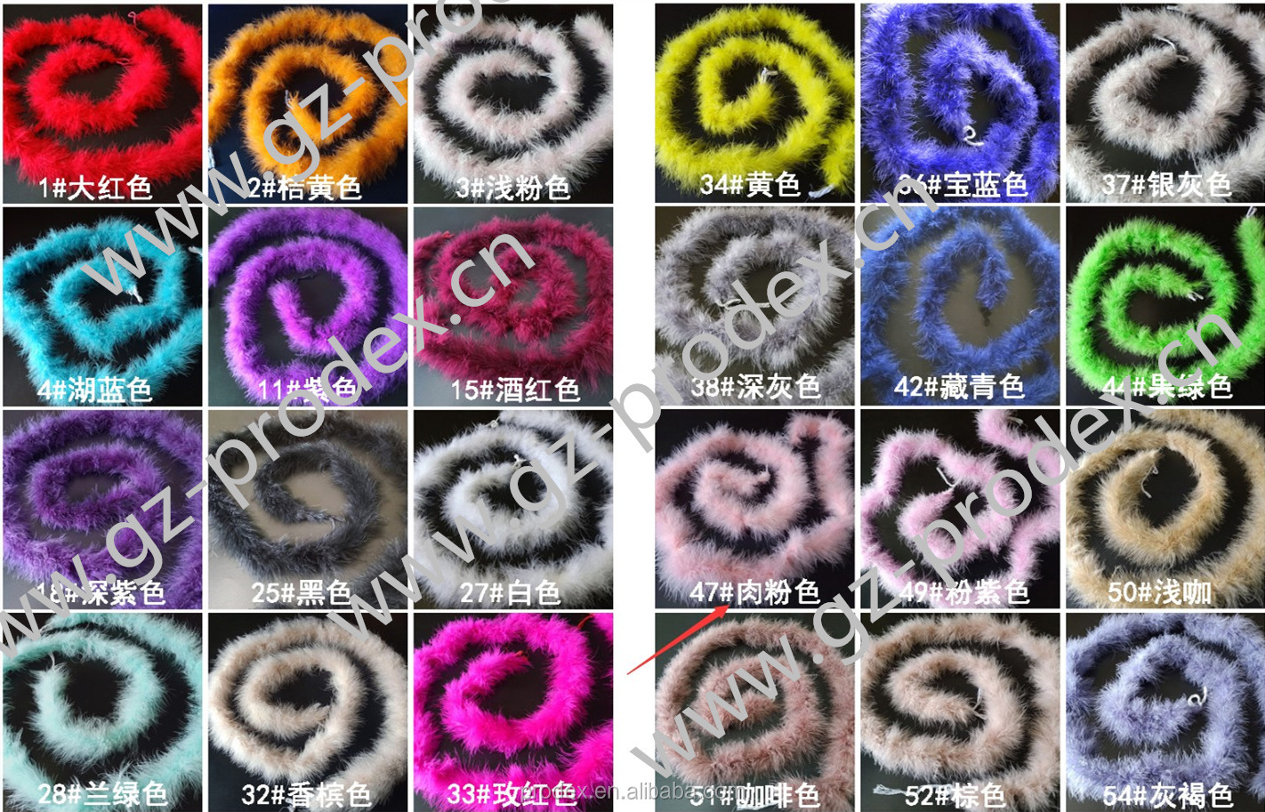 Party feather boa for party decoration