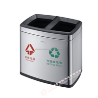GNF New 6L double classification room trash bin