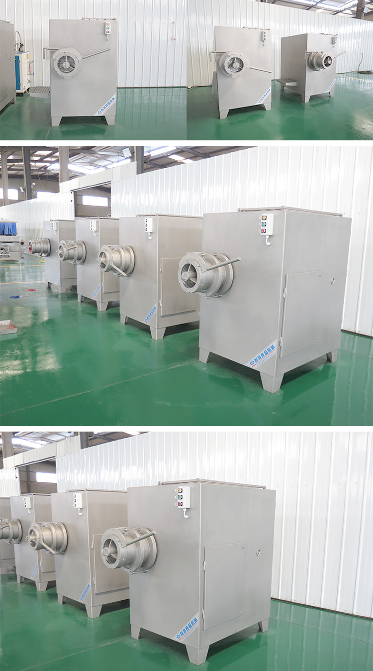 Large-scale food factory mass production frozen meat grinder