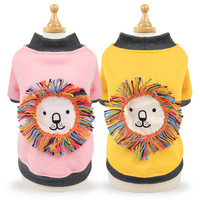 2019 Innovative Fashion Dog Cat Fleece Sweatshirt Hoodies With Lion Pattern Warm Clothes Wholesale