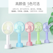 Hot-Selling Reusable portable mini <strong>fan</strong> with USB rechargeable factory made Pink Factory price quality assurance