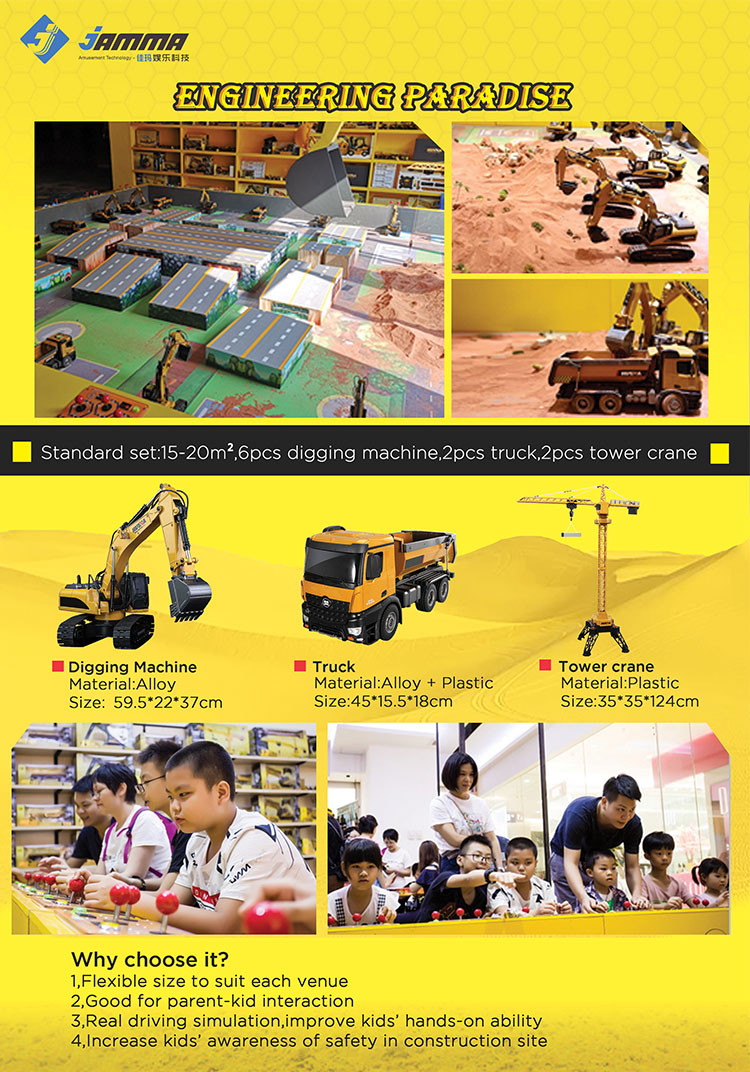 Mini electric excavator amusement park kids excavator for children 4-8 players mini excavator kids for sale
