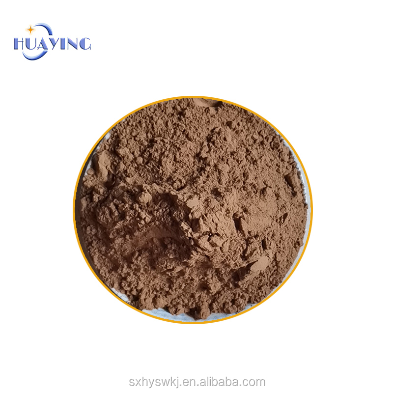 High quality  Guarana Extract water soluble 10:1 20:1 Guarana Extract powder or Paullinia Cupana extract