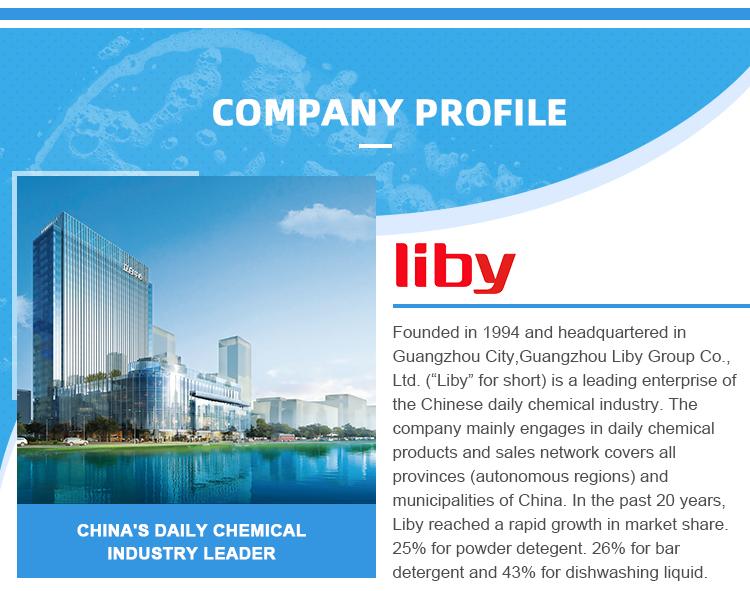Liby Stocked detergent barreled home bulk detergent powder for apparel
