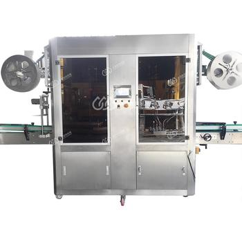 CE,ISO machinery price sleeve shrink labeling equipment