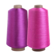 100% <strong>polyester</strong> <strong>yarn</strong> supplier drawn textured <strong>yarn</strong>