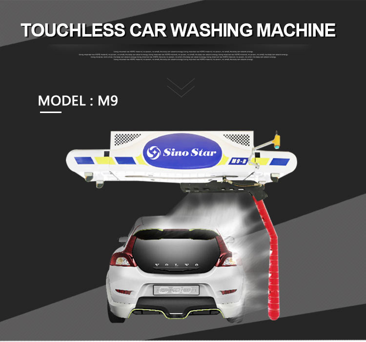 M9 Economic model 360-degree high pressure water touch free car wash machine automatic car wash equipment price for sale