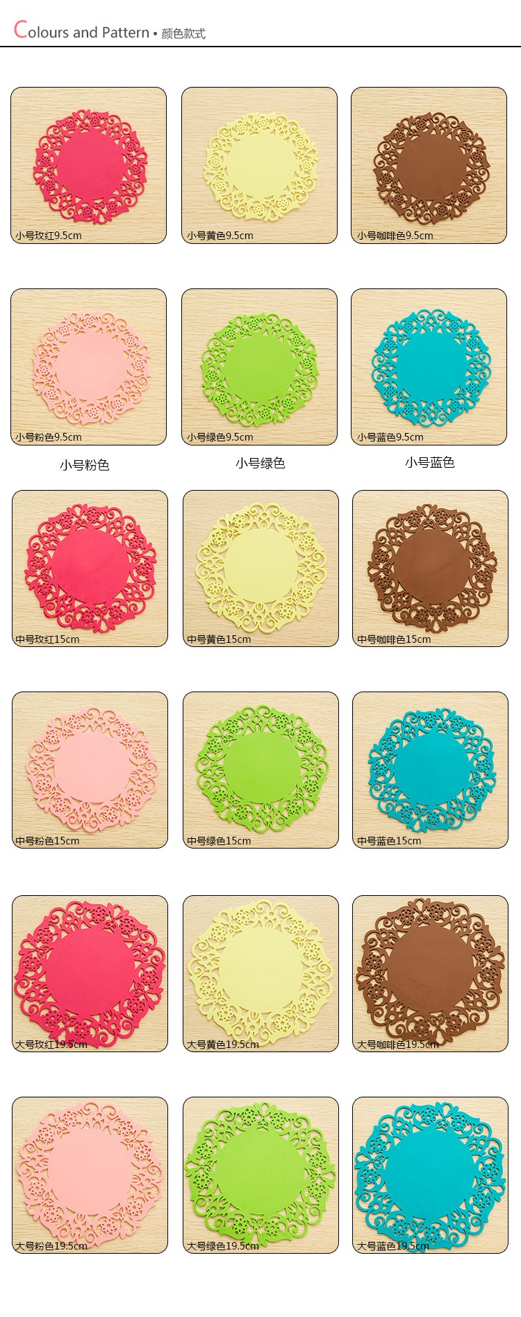 Custom made Round colorful anti-slip Silicone coasters for drinks
