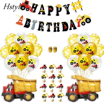 Construction Party Supplies Happy Birthday Party Decorations with Dump Truck Balloons SET276-1