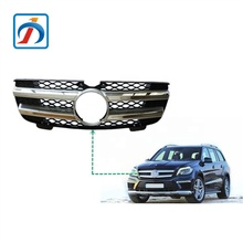 Plastic Auto Parts Old Model GL <strong>W164</strong> Car Front Grille For Benz <strong>W164</strong>