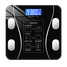 2020 Vivanstar HA6501 Smart Digital Weight Machine Electronic Bluetooth Weighing <strong>Scales</strong>