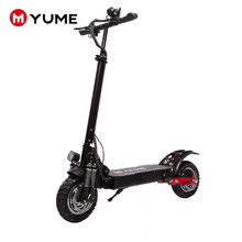 YUME 2000w powerful e scooter fat tire mobility motorcycle dual motor electric scooter for adult