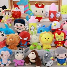 Crane machine toys cheap <strong>animal</strong> plush toys for claw machine Wholesale gifts mini teddy bears stuffed <strong>animal</strong> dolls