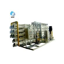 20T/H reverse osmosis system for industrial RO <strong>Water</strong> Purifier plant