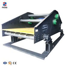 MZZG dewatering vibrating screen machine for sand