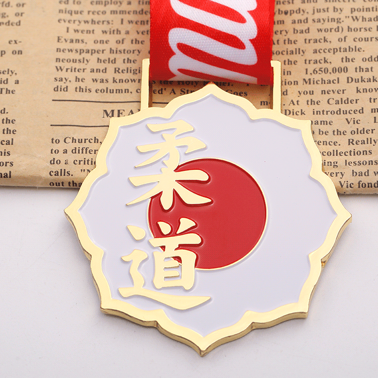 Wholesale custom zinc alloy judo metal award championship medals