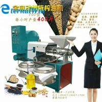 Multifunctional screw type oil extraction machine castor seeds groundnut peanut soya soybean oil presser