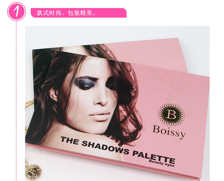 European and American style 24 color pink pearl eye shadow plate