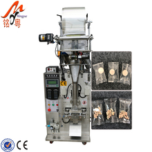 full automatic for <strong>00</strong> capsule packing machine capsule counting filling machine good price
