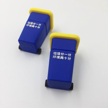 Customized PVC 8gb 16GB ashcan USB <strong>flash</strong> drive