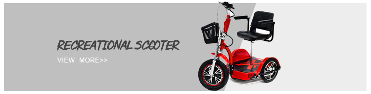 travel scooter mobility