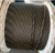 steel wire rope manufacturer