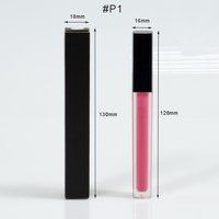 hot cake high rate make your own brand lipgloss long lasting waterproof lip gloss cosmetic lipstick