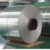 mirror stainless steel coil/grade 201 j4 j1 210 202 301 304 stainless steel coil /strip big stock china manufacture price