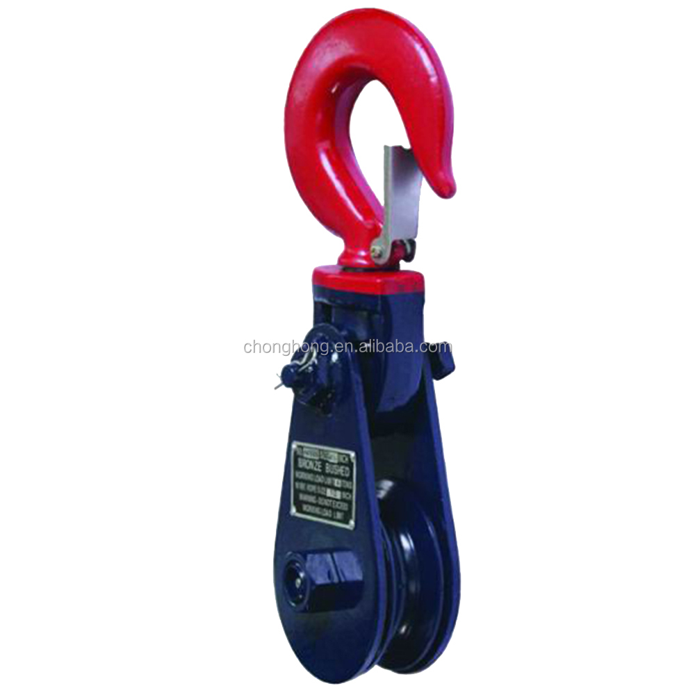 """3//8/"""" Heavy Duty Single Wheel Rigging Lifting Rope Pulley"""