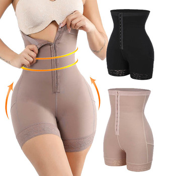 Black Zipper Side Vest Body Shaper Tummy Girdle Control Underbust Shapewear Women Slimming Underwear Bodysuit Fajas Body Shaper