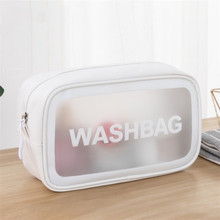 Portable Custom Printed Wholesale Travel Frosted PVC cosmetic bag waterproof large capacity beauty <strong>case</strong>