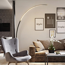 Nordic Standard Floor <strong>Light</strong> For Living Room Standing Simple Modern LED Floor Lamp