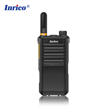New slim compact 4G LTE walkie talkie wim SIM card portable handy talkie walkie Inrico T520