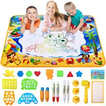 Large Magic Aquadoodle Aqua Doodle Coloring Painting Water Drawing Mat With Pen For <strong>Kids</strong>