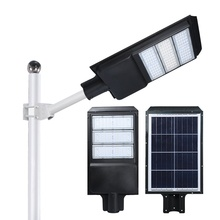 Fast delivery outdoor road lamp Ip66 waterproof 150w 200w integrated all in one led solar streetlight