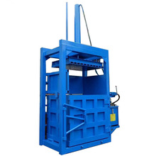 China factory sales rag press baling <strong>machine</strong> top selling products with low price PET bottle baling <strong>machine</strong>