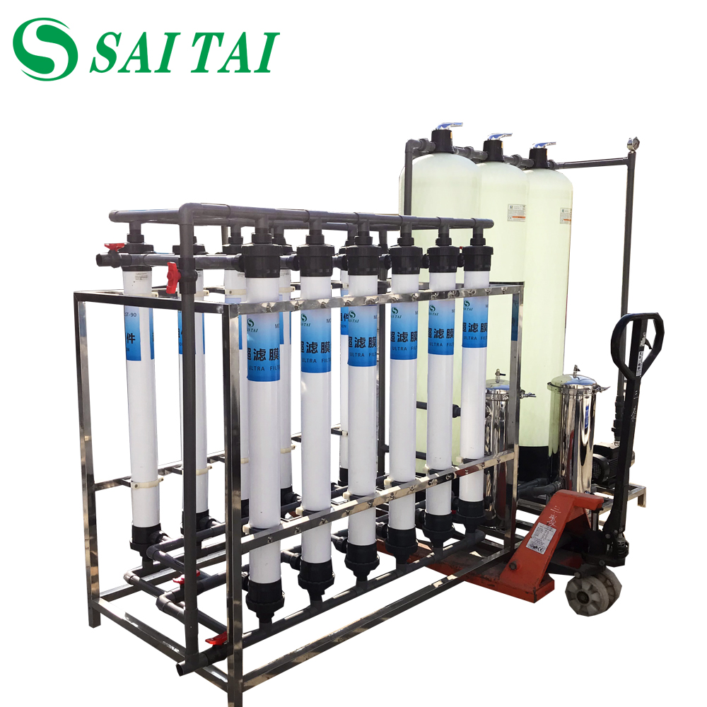santai fast delivery Ultra filtration <strong>water</strong> filter <strong>system</strong> for well <strong>water</strong>
