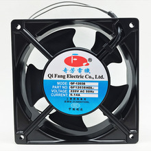 waterproof IP55 120mm 120x120x38 ac axial <strong>fans</strong> 10v 220v 380v