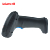 100M long distance Bluetooth (BT) 1d barcode imager barcode reader scanner
