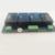 4S 12V 12.8V 14.4V  Battery Equalizer Lithium Polymer LiFePO4 Li-ion 18650 DIY Active Balancer