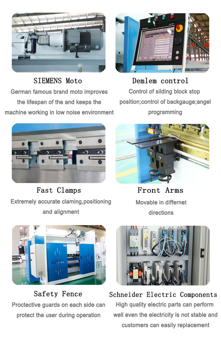 14mm 16mm 20mm thickness hydraulic metal shearing machine