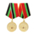Personalized Custom Metal Award Souvenir United Nations Medal