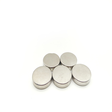 [XYC]wholesale Disc Magnets Rare Earth Neodymium Magnet 7.5 <strong>x10</strong> mm